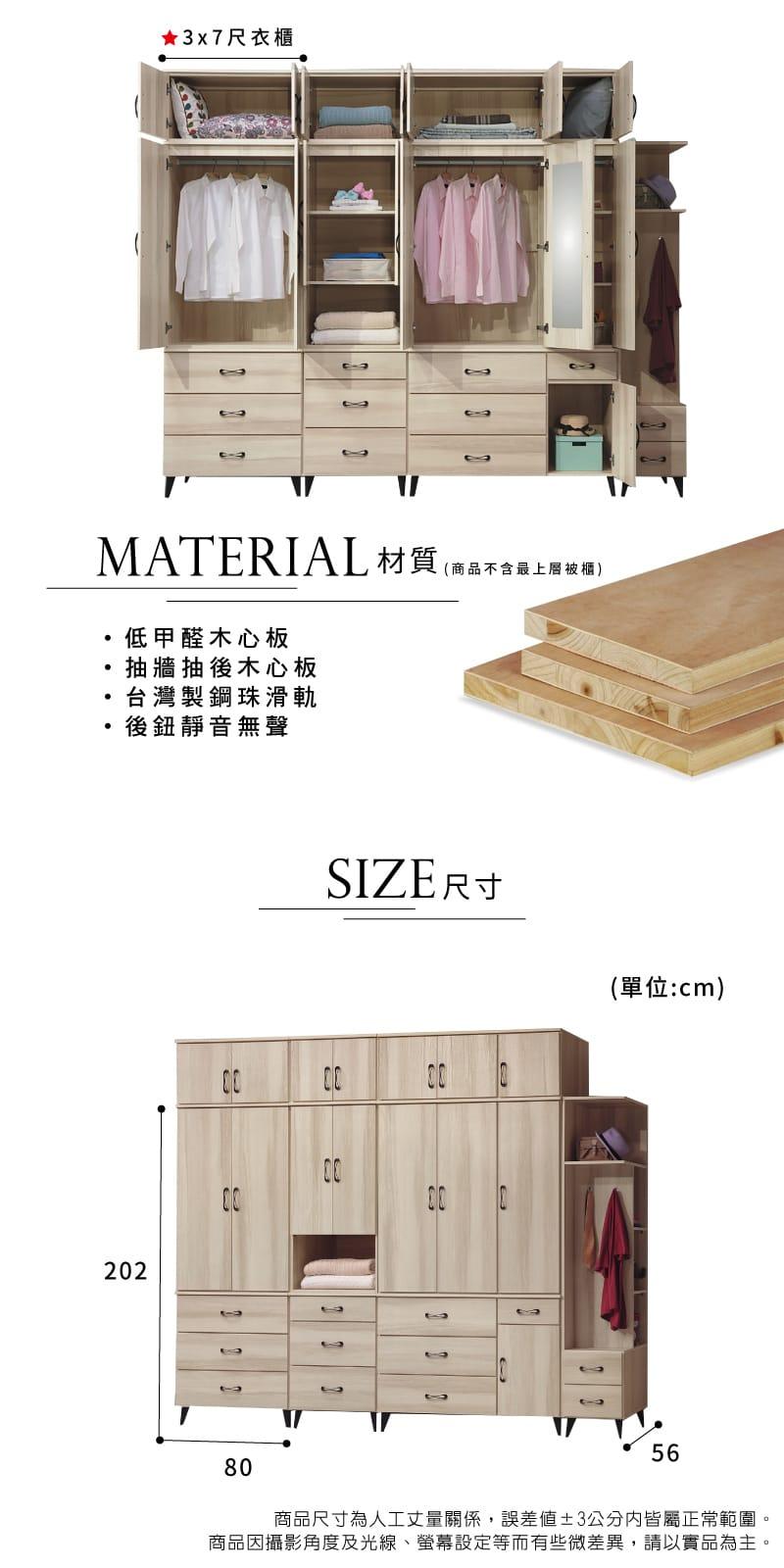 拉門收納置物衣櫃 寬80cm【庫洛馬】
