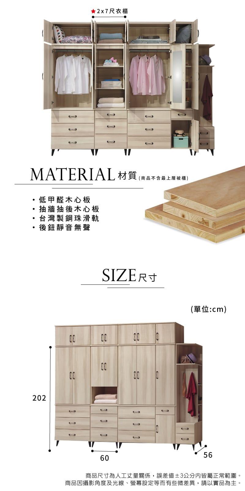 拉門收納置物衣櫃 寬60cm【庫洛馬】