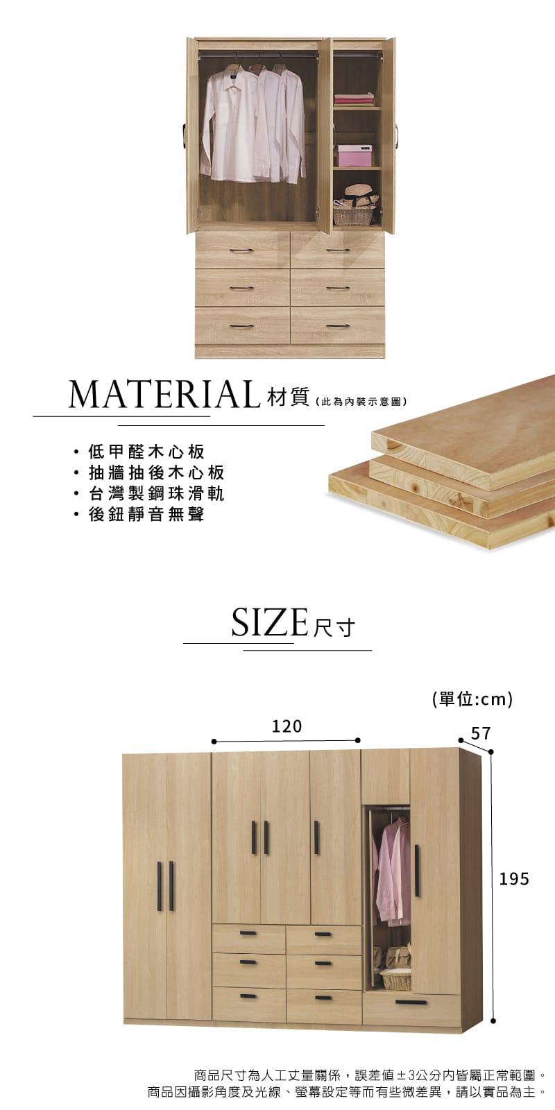 拉門收納置物衣櫃 寬120cm【威特】