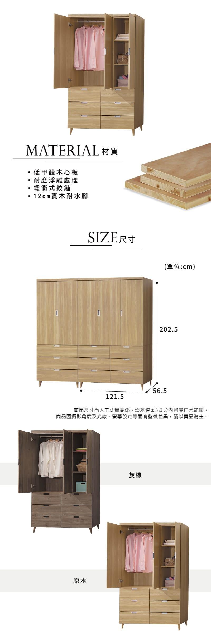 拉門收納置物衣櫃 寬122cm【羅德】