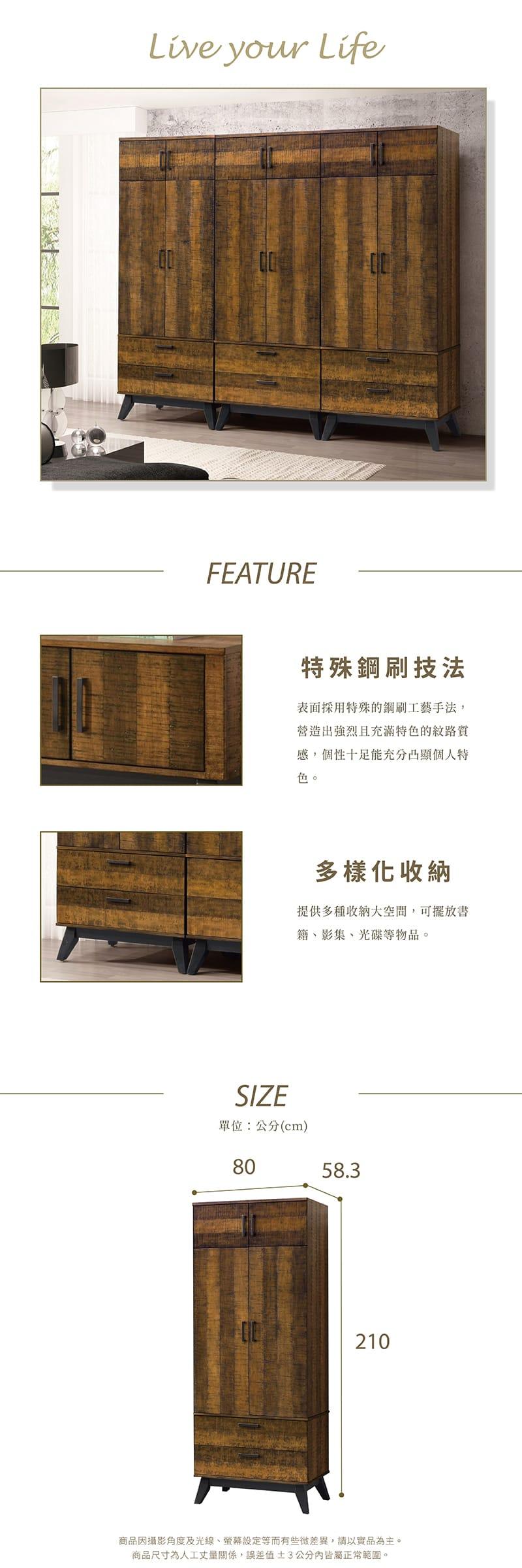 麥斯 工業風拉門收納置物衣櫃 寬80cm