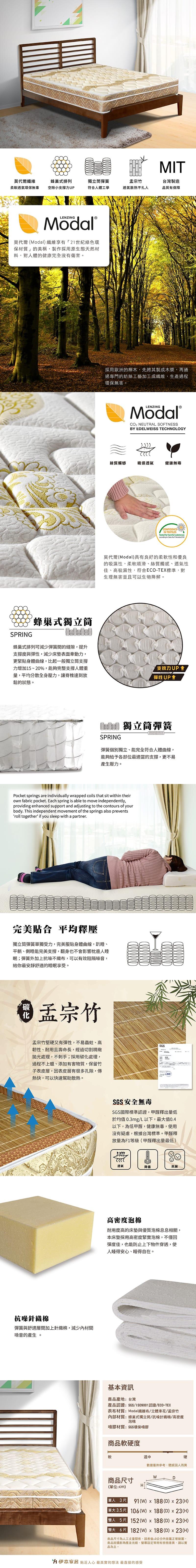 涼感硬式獨立筒床墊 單人3尺(金剛系列)