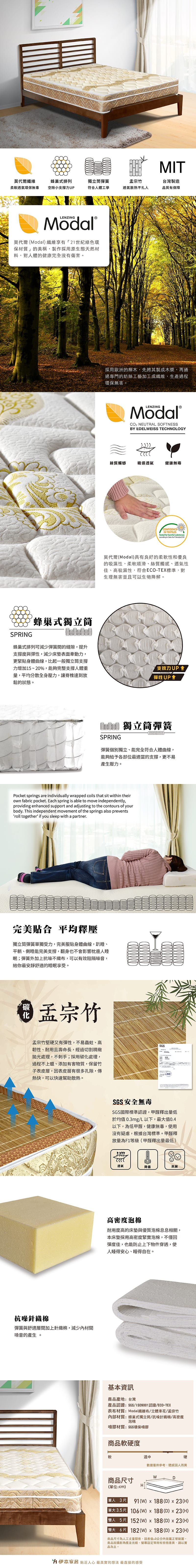 涼感硬式獨立筒床墊 雙人5尺(金剛系列)